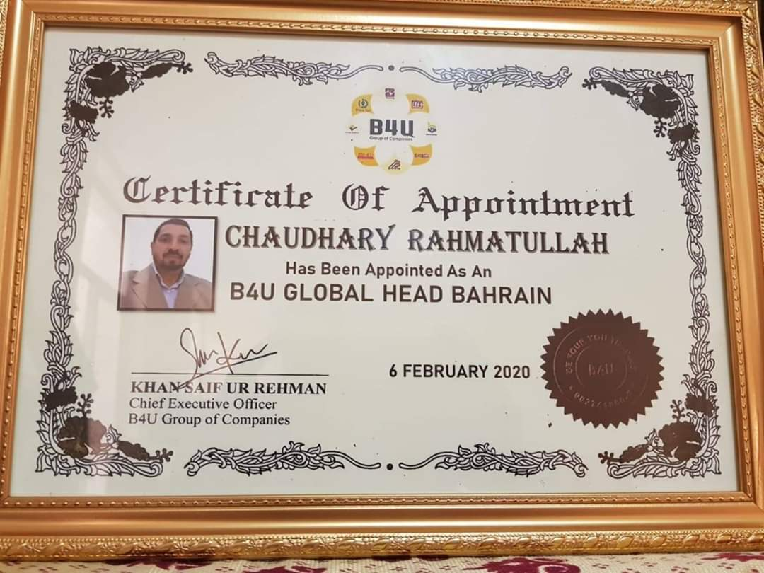 B4u trades Bahrain office SR Digital World