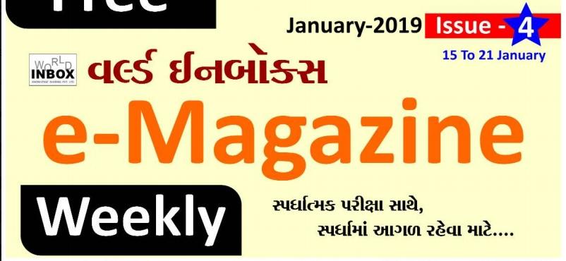 World Inbox Magazine PDF (15-01-2019 To 21-01-2019)