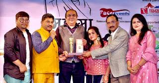 फेस ग्रुप ने टीम केयर इंडिया की अध्यक्षता में किया 28 लोगों को महात्मा गांधी एक्सीलेंस अवार्ड से सम्मानित