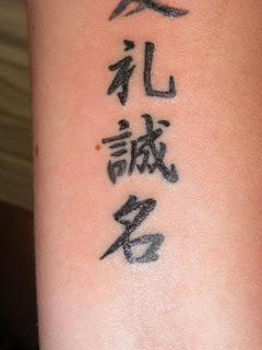 tato tulisan huruf kanji jepang