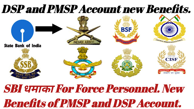 PMSP ACCOUNT BENEFITS,PARAMILTARY SALARY PACKAGE