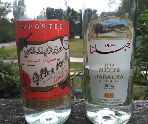 Ramallah Golden Arak and Jabalna Arak