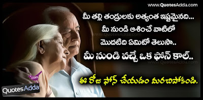 heart touching love letters in telugu language