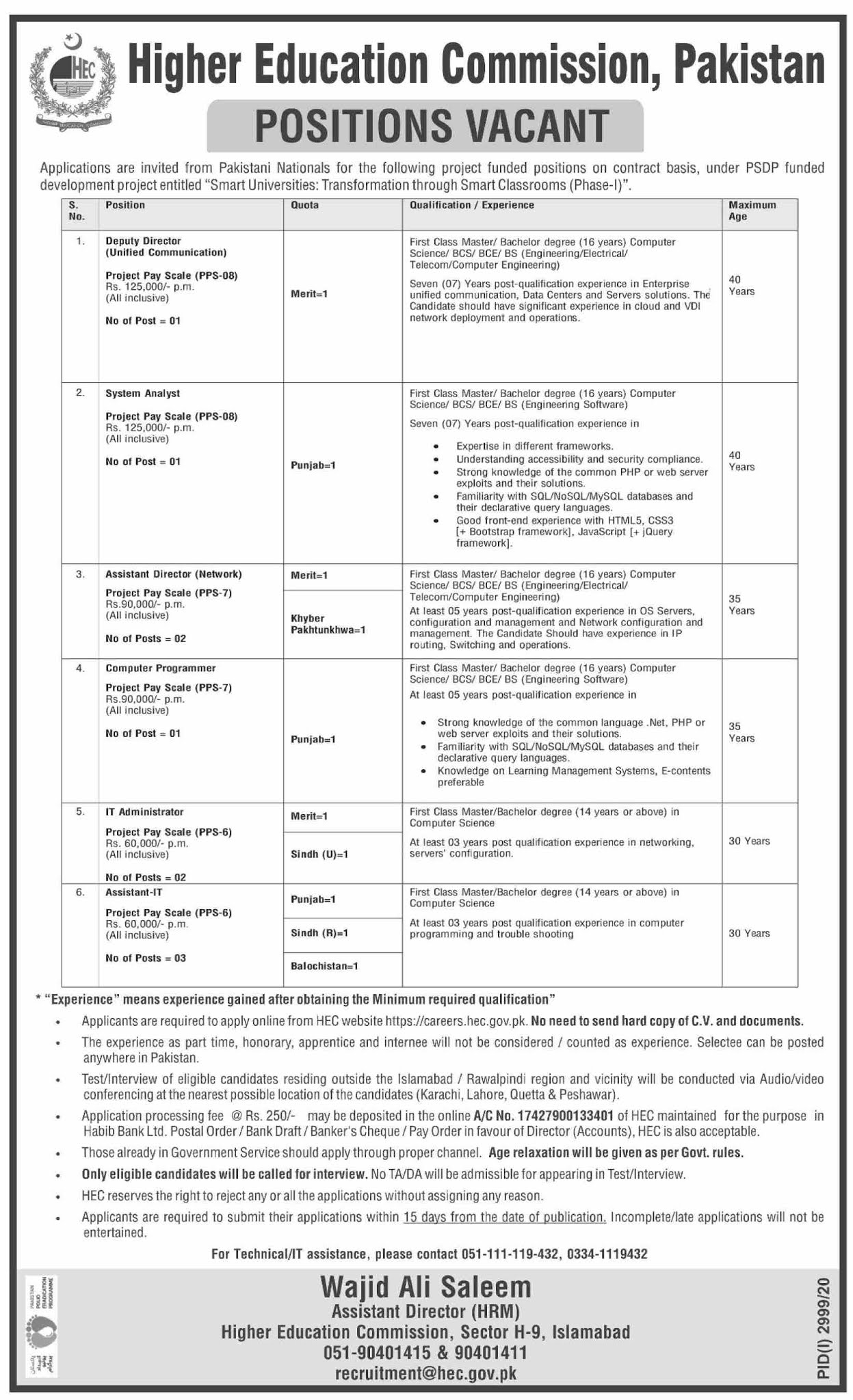 HEC PK HEC Portal Jobs HEC Pakistan Higher Education Commission Jobs - Online Apply - careers.hec.gov.pk New Jobs 2021