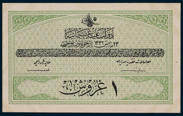 Turkey Ottoman Empire One Piastre banknote 1916 State Notes of the Ministry of Finance