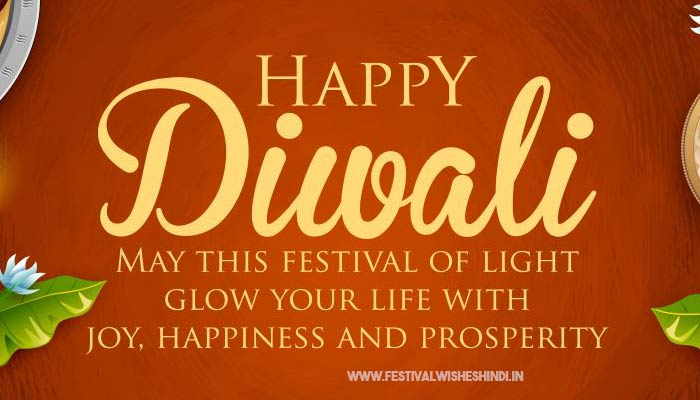 happy diwali images 2019 download hd