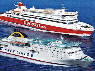ταξδία με πλοία Ιταλία - Ελλάδα