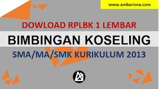 Download RPLBK 1 Lembar Bimbingan Konseling