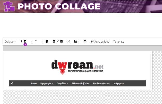 Photo Collage: Δωρεάν σελίδα που διευκολύνει την δημιουργία κολάζ εικόνων με έτοιμα templates