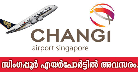 New Job Vacancies at Singapore ( Changi) Airport 2018
