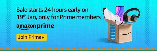 Amazon Republic Day Sale 2021 | Amazon Upcoming Great Indian Sale