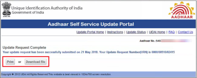 how to change address in existing aadhar card