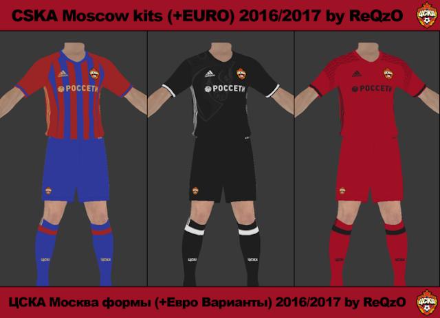 PES 2016 CSKA Moscow Kit 2016/17