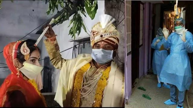 पटना में आफत बन गई शादी समारोह, दो दिन में दूल्हे की हुई मौत, अब हलवाई समेत 100 से अधिक लोग कोरोना पॉजिटिव!
