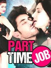 Part Time Job (2016)