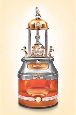 Shumukh World most expensive perfume
