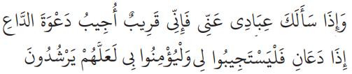 Dalil tentang berdoa dalam al-Quran Surah Al-Baqarah ayat 186