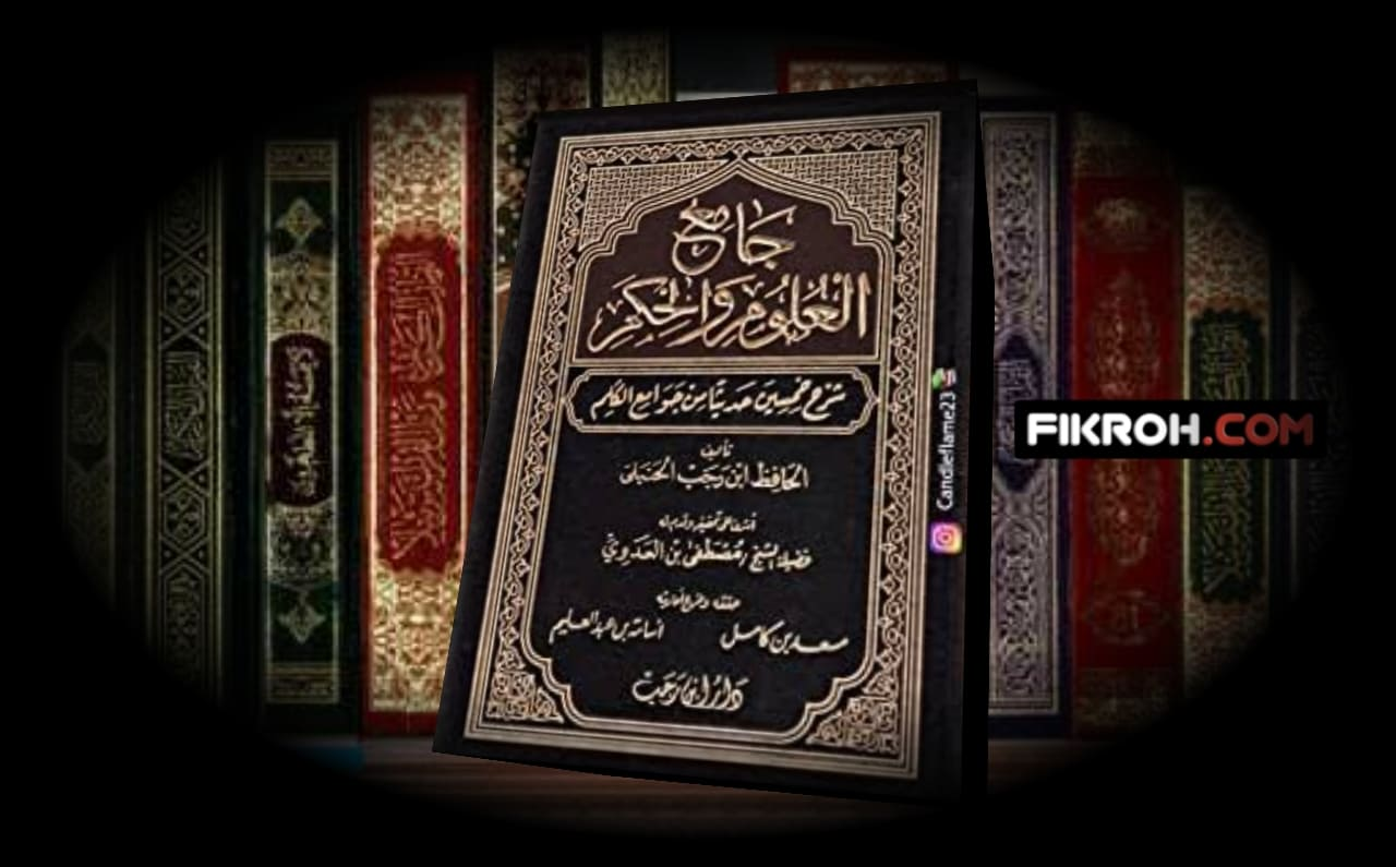Biografi Ibnu Rajab Al-Hanbali, Tokoh Penting Madzhab Hanbaliy