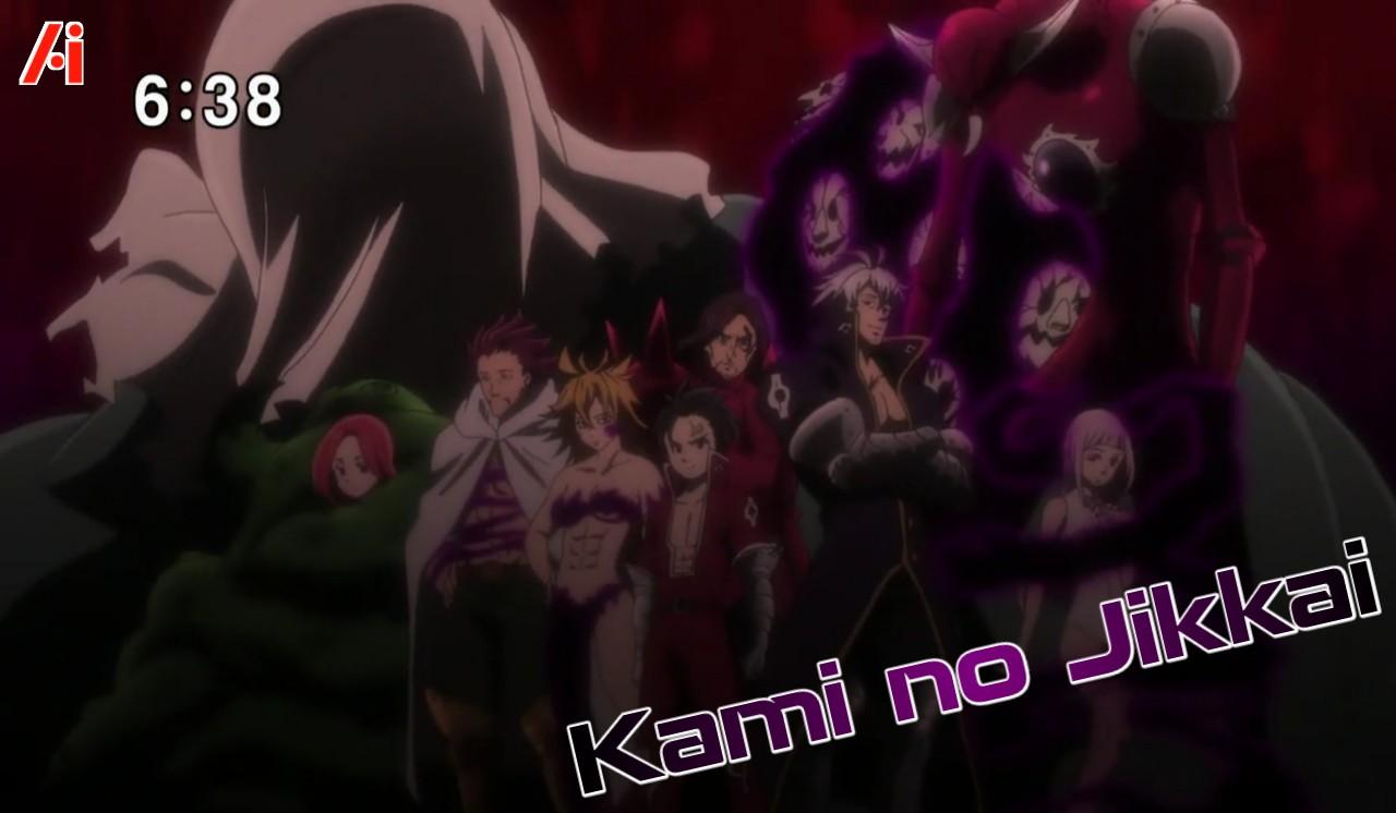 10 Perintah Tuhan Dalam Animanga Nanatsu No Taizai Animedia Id