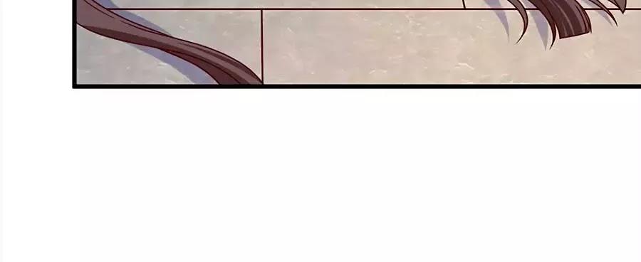 Quyền Phi Chi Đế Y Phong Hoa chap 7 - Trang 37