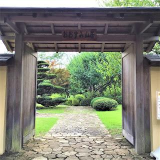 お茶室の2つの門の門札