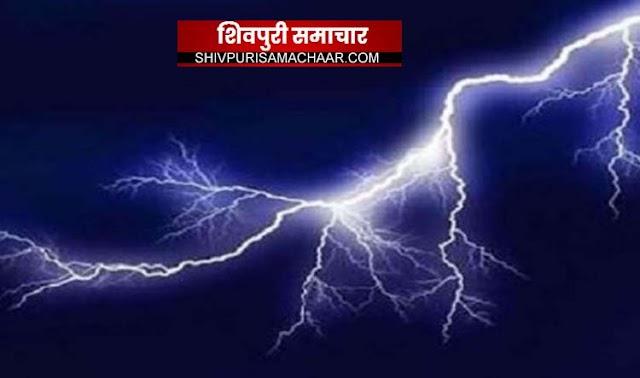 आकाशीय बिजली गिरी, अर्जुन सिंह की मौत / KOLARAS NEWS
