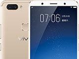 Cara Flash Vivo X20 Via QFIL 100% Sukses