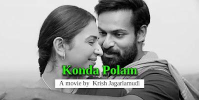 Konda Polam Telugu Movie Download
