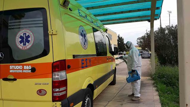 Καθημερινή απολύμανση από την Περιφερειακή Ενότητα Αργολίδας στα ασθενοφόρα του ΕΚΑΒ