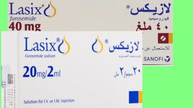 سعر دولاء Lazix في مصر