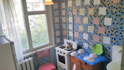 Продажа 1-комнатной квартиры в Саксаганском районе