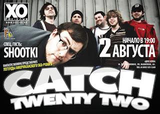 catch%2Bzz22.jpg