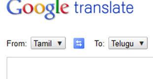 اللغة العربية أكثر اللغات ترجمة في محرك جوجل Arabic language became most language translation  on google