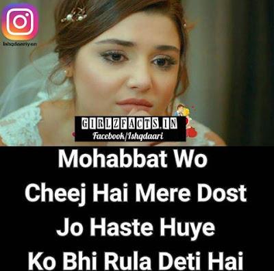Mohabbat Wo Cheej Hai Mere Dost  Jo Haste Huye Ko Bhi Rula Deto Hai
