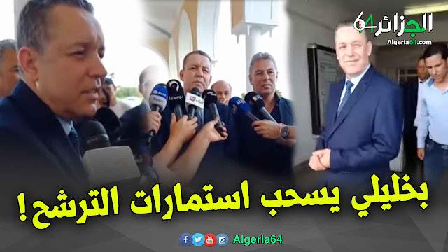 الاعلامي سليمان بخليلي يسحب استمارات الترشح لرئسيات 12 ديسمبر 2019