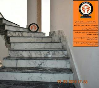 رخام اسود