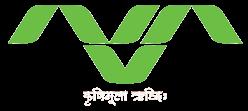 Navsari Agricultural University, Navsari Recruitment 2016 for Medical Officer