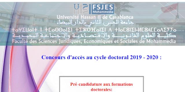 كلية العلوم القانونية والاقتصادية والاجتماعية المحمدية فتح باب الترشيح بسلك الدكتوراه للموسم الجامعي 2019-2020