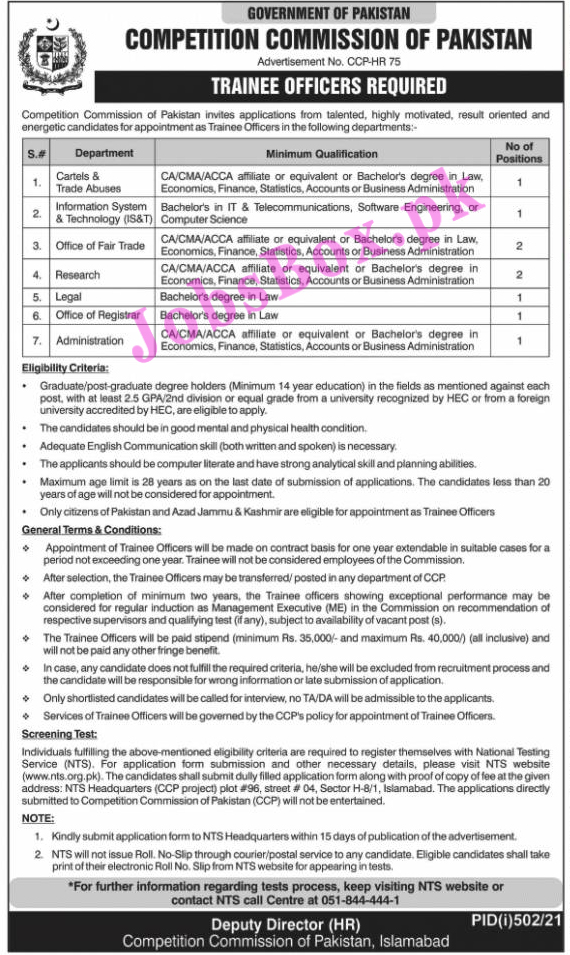 CCP Competition Commission of Pakistan Jobs 2021 in Pakistan