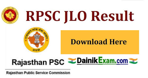 RPSC Junior Legal Officer Result & Cut-Off 2020 (Released) Download Rajasthan RPSC JLO Result Cut-Off, Marit List, Dainik Exam com