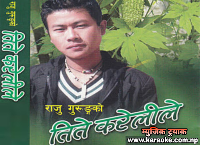 Karaoke of Title Karelile by Raju Gurung and Muna Thapa Magar