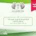 جائزة د. مهاتير محمد للإبداع الفكري 2020