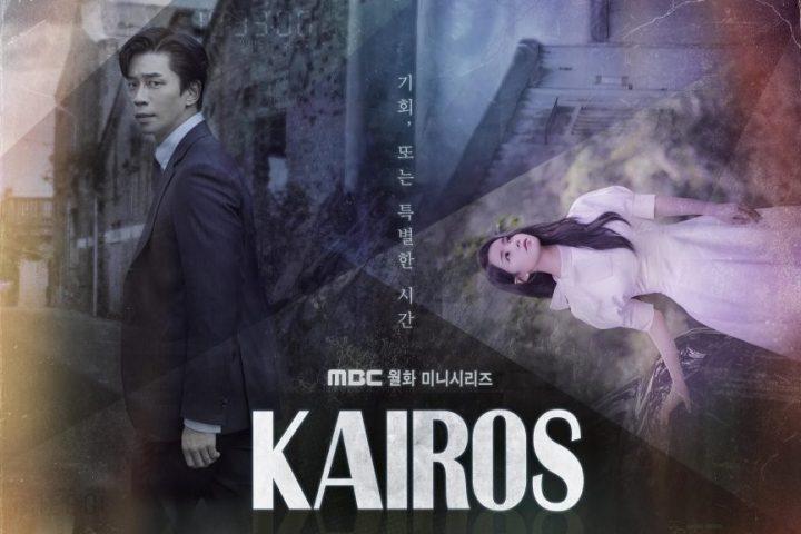 Download Drama Korea Kairos Batch Sub Indo