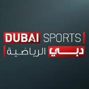 Dubai Sport HD  - Nilesat Frequency