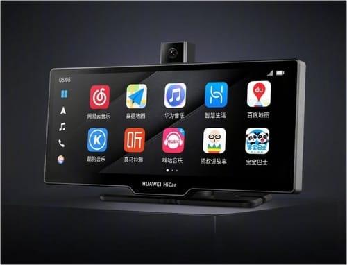Huawei Smart Selection Car Smart auto screen