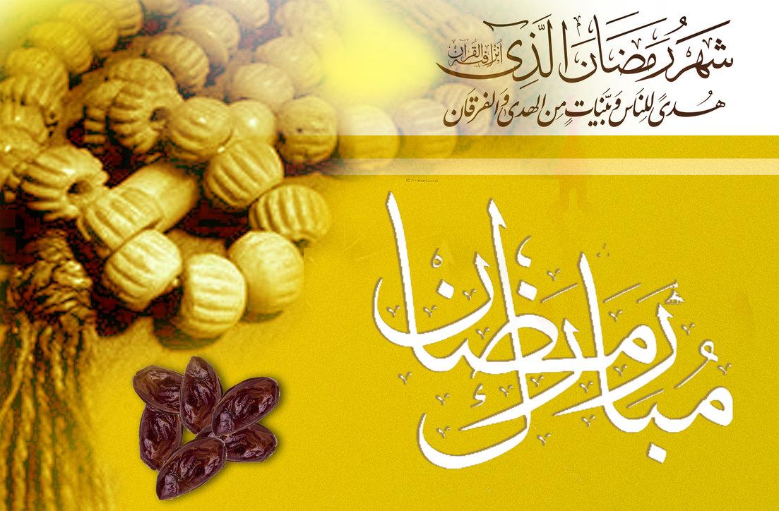 Ramadan ramazan mubarak 25 greetings and ramadan mubarak 2018 cards ramadan greetings in urdu m4hsunfo