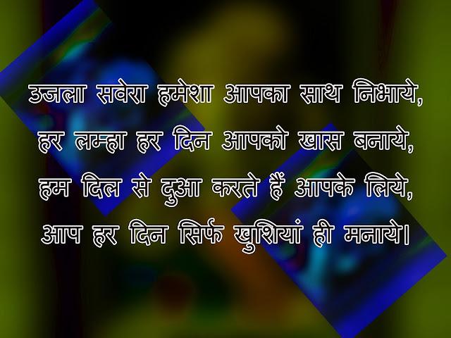 300 motivational hindi
