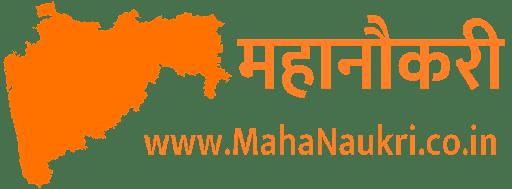Maha Naukri नवीन जाहिराती 2021; MahaNaukri Recruitment 2021