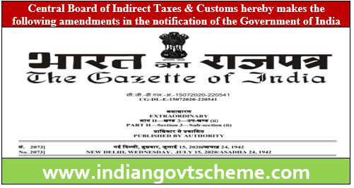 Central Board of Indirect Taxes & Customs