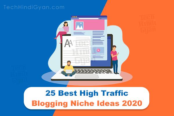 2020 में ब्लॉग किस टॉपिक पर बनाये - 25 Best High Traffic Blogging Niche Ideas 2020